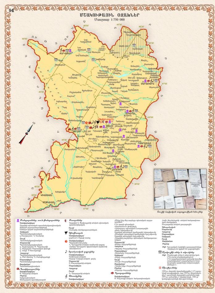 Karabakh Cultural Centres